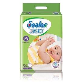 ((( )) 免 Sealer噓噓樂輕柔乾爽嬰兒紙尿褲 M56 L50 XL44 XXL2