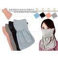 【SNOW TRAVEL 】《UPF50+》涼感抗UV護頸加長型口罩.透氣.排汗.遮陽口罩.防曬.雜誌推薦款《不粘身》