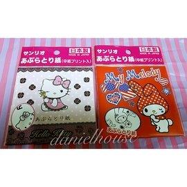 **現貨**日本代購小舖**日本製 日本限定 三麗鷗 KITTY 凱蒂貓 MELODY 美樂蒂 吸油面紙 50枚入