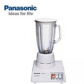 【 全新公司貨配件區】Panasonic 國際牌 多功能果汁機MX-V188 公司貨 材料—杯蓋