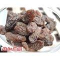 嚴選優質【散裝梅粉葡萄乾】可以吃得很順口的優質零嘴 梅粉鹹葡萄乾 營養 高纖 好吃(68元)