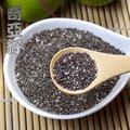 奇亞籽 奇異籽(一斤裝)~ 又稱鼠尾草籽,幫助消化,Omega-3含量高。【菇購樂】~