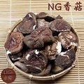 NG香菇(四兩裝)~ 小包裝,價格較便宜又不減香菇的風味。【菇購樂】