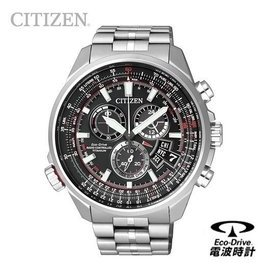 ~CITIZEN 電波錶↘金城武代言款~45mm 鈦金屬航空飛行錶 BY0121~51E