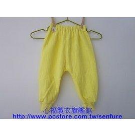 【心福】F616A 三層暖棉長褲 0號 (4-12個月)    天然棉 空氣棉    MIT全程台灣製造    內褲    衛生褲    保暖褲    優質 平價 舒適