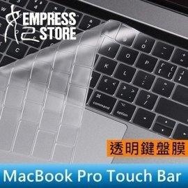 ~妃小舖~MacBook Pro Touch Bar 13吋 15吋 超薄 透明 保護膜 鍵盤膜 鍵盤貼 防水 防汙