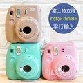 菲林因斯特《富士mini8+Plus拍立得相機》fujifilm min 共三色 平行輸入 一年保固 單機無底片