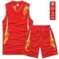 熱銷李寧成人兒童 籃球服套裝男 小學生籃球衣運動比賽隊服可印號