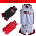 熱賣公牛籃球服隊服套裝 男 背心主客場運動比賽服羅斯球衣可印號