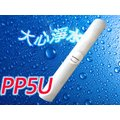 ≡大心淨水≡台灣製造20英吋第一道PP5U濾心 淨水器/過濾器/RO/逆滲透/水塔/餐廳