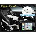 【現貨】YXT-013車充2.1A電壓手機平板都可充APPLE 30PIN iPhone3/4/4S/IPAD