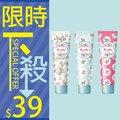 韓國 EVAS 玫瑰香水護手霜 10款可選 60ml【櫻桃飾品】【24198】