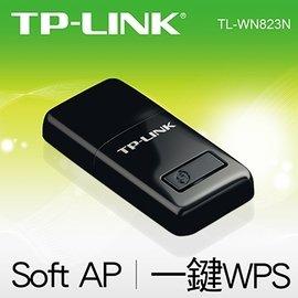 TP~LINK TL~WN823N 300Mbps 802.11n 迷你無線USB 卡 宅