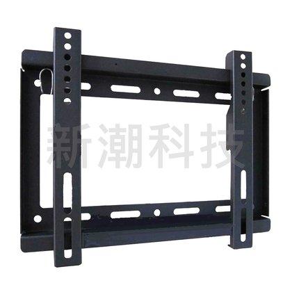 ~新潮科技~B27 14~32吋 液晶電視 掛架  壁掛架  電視螢幕架  螢幕 壁掛 有 可載重25公斤 可  中