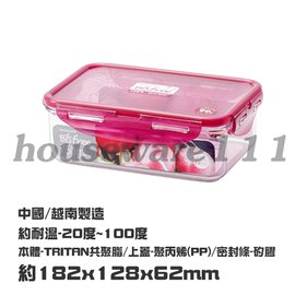 750毫升樂扣晶透抗菌長方型保鮮盒 紫  LBF815M LBF815  2501010179420