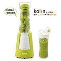 【單身廚房】Kolin歌林健康隨行杯果汁機/雙杯組(JE-LNP08) 可當水壺 隨行杯