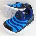 》P.S 》NIKE 耐吉 中大童段 毛毛蟲運動/慢跑鞋 黑藍 配 運動休閒風 簡約 設計 時尚 343938-413