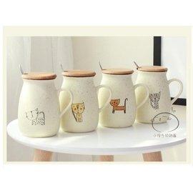~ ~ 陶瓷杯 杯蓋 湯匙 卡通陶瓷大肚杯 馬克杯 兒童牛奶杯 麥片咖啡杯 情侶 杯子