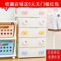 愛麗思IRIS塑料HelloKitty五層抽屜式收納櫃儲物櫃五鬥櫥寶寶衣櫃