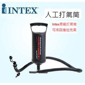 充氣筒  INTEX 單人充氣豪華沙發附腳踏椅 充氣沙發 單人沙發 懶人沙發 露營沙發