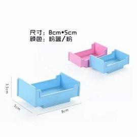 (現貨)大顆粒積木散件 樂高得寶/德寶logo duplo兼容 藍粉大床一對