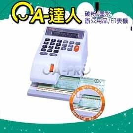 世尚 VERTEX 微電腦支票機 W-3000 中文國字/超大液晶顯示窗 (★7-11免運) 另有數字版