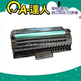 FUJI XEROX 富士全錄 CWAA0713 黑色 相容碳粉匣 XEROX WorkCentre 3119 印表機