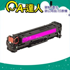 HP CF383A/CF383/383A (312A) 紅色 原廠相容碳粉匣 HP Color LaserJet Pro M476dn/M476dw/M476nw (另有CF380A/CF381A/C..