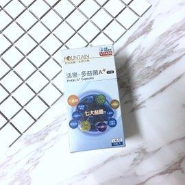 永信活泉-多益菌A+膠囊(60顆入)