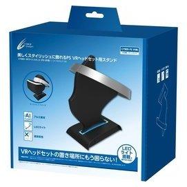已到貨 PS4專用 日本CYBER品牌 PSVR專用 VR頭顯 支架 放置架 LED燈 【板橋魔力】