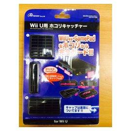 Wii U用 ANSWER 平版 主機吸入口 端子插槽 風扇防塵USB孔 防塵塞組 黑色~板橋魔力~