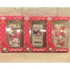 i5/5s日本三麗鷗美樂蒂手機殼、手機皮套、手機保護套(現貨3款、再贈i5/5s雙面彩繪保貼)