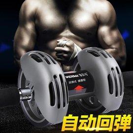 優樂購-健腹-回彈式健腹輪運動健身器材 IGO