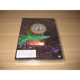 少女時代~LOVE  PEACE~DVD 第3次巡迴演唱會 完整9位團員之演唱DVD影像