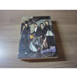 韓劇《原來是美男》DVD  1-16集 4片裝  張根錫 朴信惠 李弘基 鄭容和 筆記本