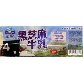 FRESHDELIGHT 福樂黑芝麻保久乳飲品 200mlX24入