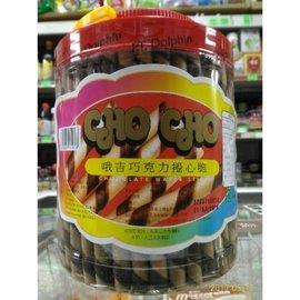 巧克力捲心脆●700公克●素食●