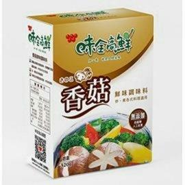 味全高鮮香菇鮮味調味料320g●素食●網路南北貨實體店