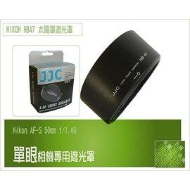 Nikon AF~S 50mm f 1.4G AF~S 50mm f 1.4D 鏡頭HB~
