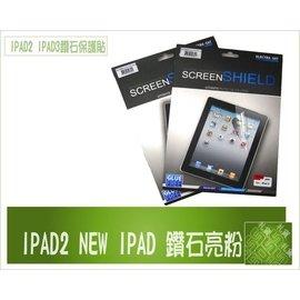 Apple iPAD IPAD2 iPAD3 new iPAD iPad4 IPAD AI
