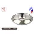 歐IN》18cm 鍋蓋 正304 黑珠頭 不鏽鋼 白鐵 湯鍋 內鍋 提鍋 炒鍋 蒸籠 平底鍋 不沾鍋 台灣製造