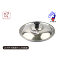 歐IN》20cm 鍋蓋 正304 黑珠頭 不鏽鋼 白鐵 湯鍋 內鍋 提鍋 炒鍋 蒸籠 平底鍋 不沾鍋 台灣製造