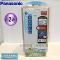 (可議價)PM2.5感知  Panasonic國際牌 nanoe空氣清淨機F-PXM55W