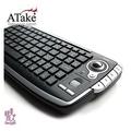 ATake - Polar 2.4G無線軌跡球鍵盤 PTK-300