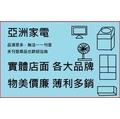 [亞洲家電]<含基安>日立冷氣RAM-50QK/RAS-36QK/RAS-22QK 一對二分離式冷氣一對二冷氣