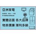 [亞洲家電]實體店面<含運>國際牌 610L 變頻三門冰箱NR-C618NHV-L(香檳金)