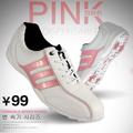 正品 PGM 高爾夫球鞋 女士 Golf 運動休閑鞋 5種顏色 固定釘鞋子