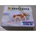 鍋寶耐熱玻璃保鮮盒 660ml 提袋組 BVC-660-G 耐熱400度,可微波/烤箱, 附保溫提袋 長方型 便當盒