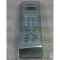 ◢ 簡便宜 ◣  二手  控制面板 【Panasonic 微電腦微波爐】NN-S235