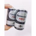 Panasonic  國際電池 環保碳鋅 黑色 1號電池 D號電池 2入一組34元 電池
